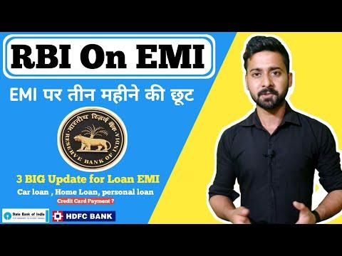 RBI On Loan EMI , EMI Moratorium On RBI Explain In Detail.