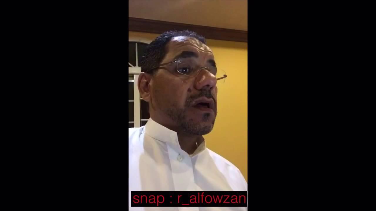سنابات راشد الفوزان | قطاع شركات التأمين في سوق الأسهم ...