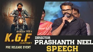 Director Prashanth Neel Speech @ KGF Movie Pre Release Event