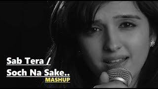 Sab Tera / Soch Na Sake MASHUP: Shirley Setia | Baaghi | Airlift | Lyrics | Bollywood Hindi Songs
