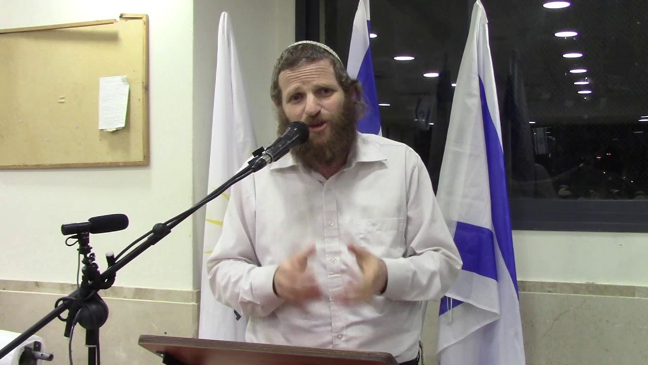 יום ירושלים הארה של פעם ב70 שנה - הרב דודי ליטמן