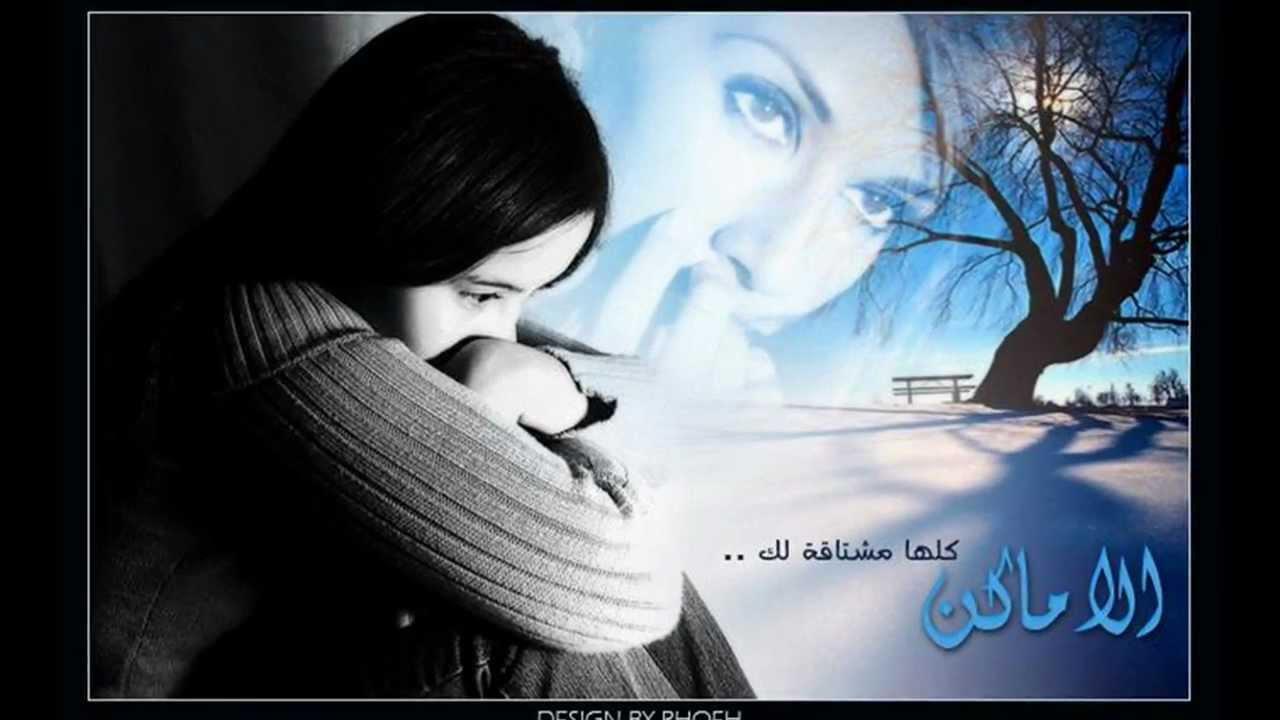 تحميل اغنيه الاماكن لمحمد عبده