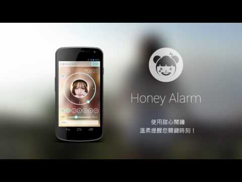 Honey Alarm - 甜心闹钟- Google Play Android 应用程式