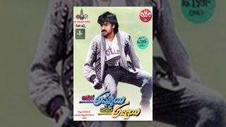 Akkada Ammayi Ikkada Abbayi || Telugu Full Movie || Pawan Kalyan