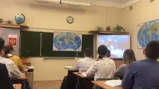 Видеоролик с фрагментом урока по географии