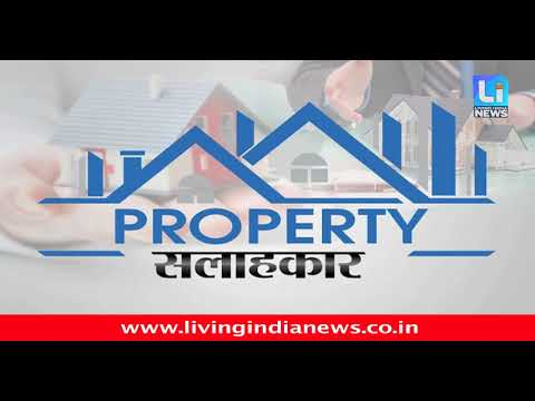 Property सलाहकार   Real Estate Opportunities in New Chandigarh