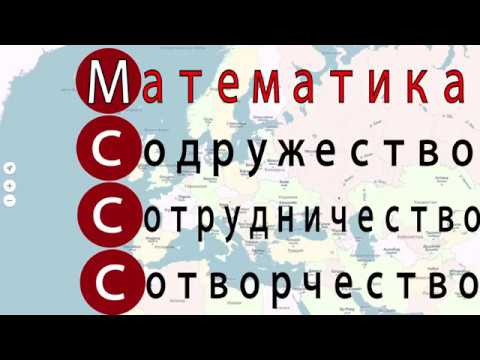 #ТОПШкола МОУ СШ №30 Волжский