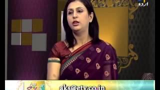 Aap ki Saheli -Health Expert- Hypo Thyroid-Episode-26