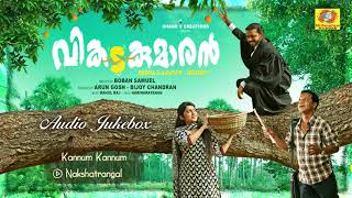 Vikadakumaran | Official Audio Songs Jukebox | Vishnu Unnikrishnan | Boban Samuel | Rahul Raj