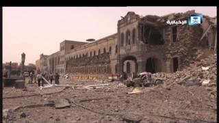 وثائقي .. العلاقات السعودية - اليابانية