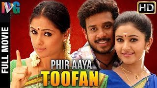 Phir Aaya Toofan Hindi Full Movie | Bharath | Poonam Bajwa | Simran | Seval | Indian Video Guru