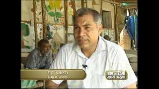 The Earth Saviours Foundation ( Interview of Ravi Kalra)