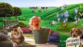 Развивающий мультфильм для детей.Как говорят животные.  Учим голоса и звуки животных