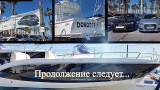 продажа катеров и яхт в Испании