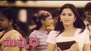 Kaadanna preme...:: Manmadha movie songs :: Simbhu and Sindhu Thulani