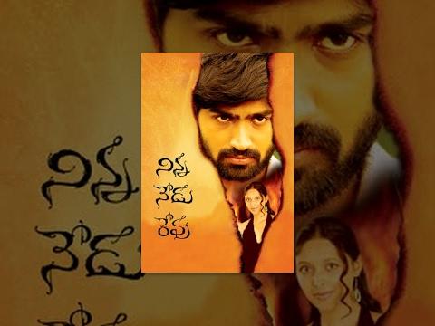 Ninna Nedu Repu Full Length Telugu Movie || Ravi Krishna, Rekha, Vedavyas