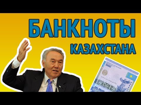 Национальный Резервный Банк: срочные вклады в банк
