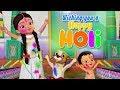 Holi Song   Kannada Rhymes for Children   Infobells