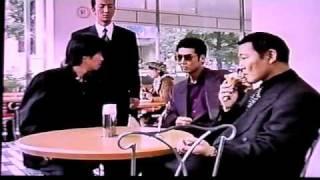 國村隼さんと小沢仁志さんとの珍しいシーン。