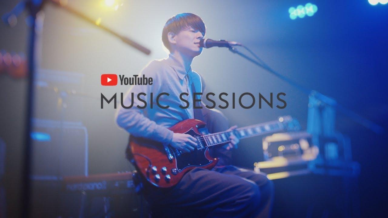 Odol 夜を抜ければ Youtube Music Sessions Youtube
