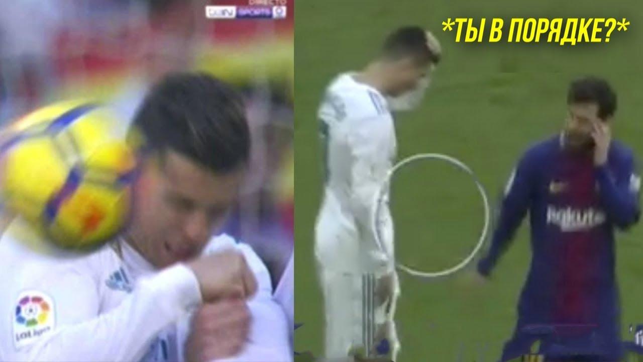 Криштиано роналдо попал в лицо мячом