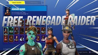 *NEW* HOW TO GET THE RENEGADE RAIDER SKIN FOR FREE | FORTNITE | 2019