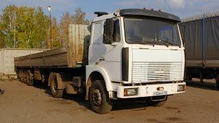 МАЗ 5432 / обзор / NICE-CAR.RU