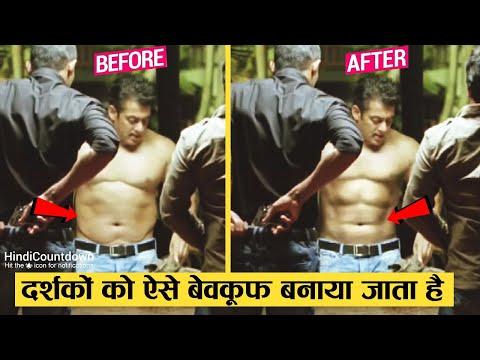 इन फिल्मों के पीछे की सच्चाई चौंका देगी (Part-2)   Visual Effects In Bollywood Movies   vfx