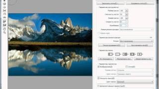 Фильтр «Пластика» в Adobe PhotoShop CS5 (41/51)