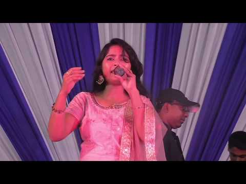 Dafli Wale Dafli Baja//Singer Sudipa Das //Dhantala Bazer