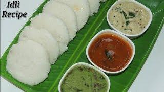 Soft Idli Recipe in Kannada   ಮೃದುವಾದ ಮಲ್ಲಿಗೆ ಇಡ್ಲಿ   Mallige Idli & Idli Batter Recipe  Rekha Aduge