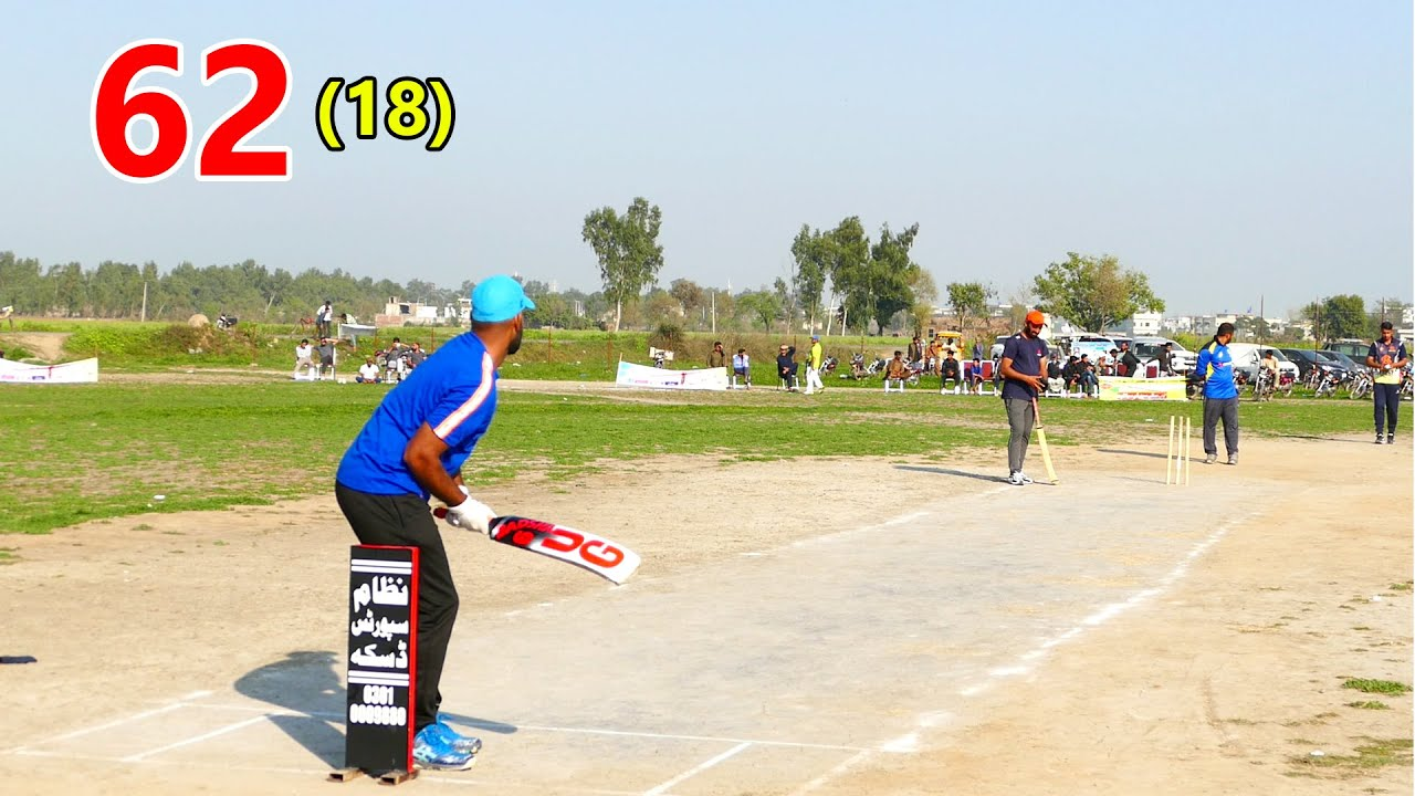 Need 62 Runs in 18 Balls Amazing Cricket Match In The History OF Tape Ball Cricket