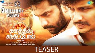 Kalathil Santhippom Official Teaser | Jiiva | Arulnithi | Yuvan Shankar Raja | N. Rajasekar