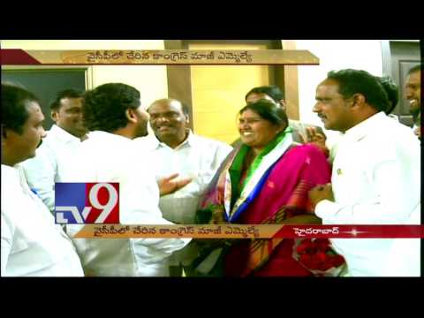 Congress Ex-MLA Pamula Rajeshwari Devi joins YCP - TV9