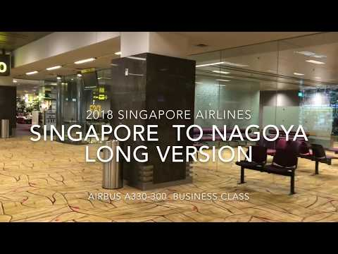 2018 Singapore Airlines   Singapore   to Nagoya      Airbus A330-300  Business Class long version