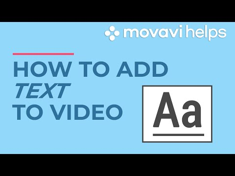 How to add