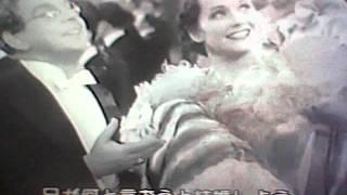 MASKERADE (1934) たそがれの維納 Director: Willi Forst.