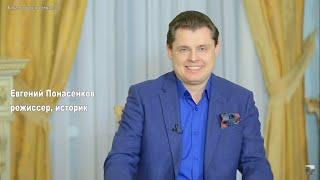 Е. Понасенков (new!): Италия, Немцов, Касьянов, мигранты, Жириновский, библия, Невзоров