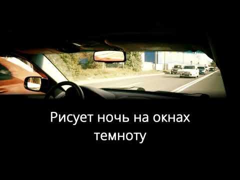 Наталья Подольская - Феникс - Караоке BACH