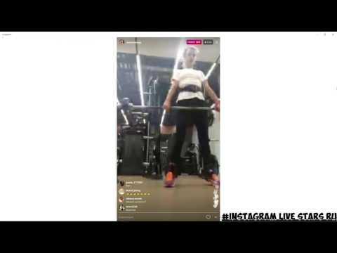 Виктория Боня в тренажерном зале 2 InstagramLIVE