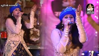 Kinjal Dave No Rankar  2  Part 4  Produce by Studio Saraswati  DJ Non Stop  Gujarati Garba 2016