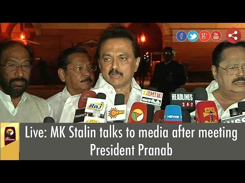 MK Stalin Press Meet after meeting President Pranab on Trust Vote Assebmly Fights