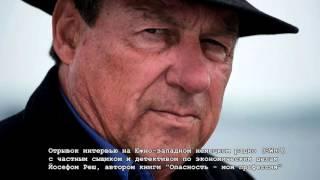 Немецкий детектив о расследовании крушения самолёта MH 17 Голос Германии