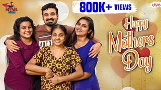 Mothers Day Special | Happy Mothers Day | Myna Wings