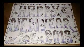 Happy New Year 2019 image Making Design