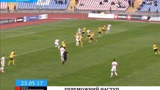 «Черкаський Дніпро» переграв на своєму полі «Буковину»