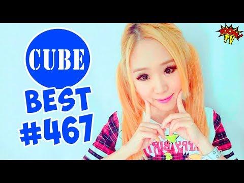 BEST CUBE #424 | ЛУЧШИЕ ПРИКОЛЫ