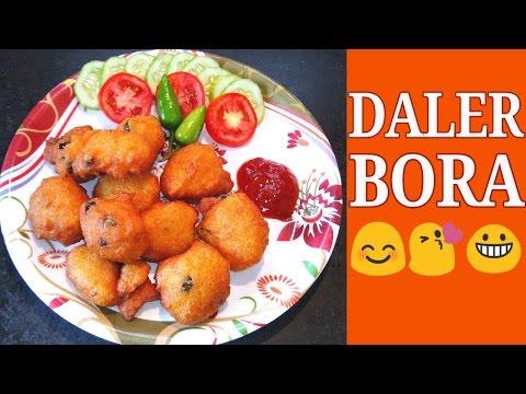 DALER BORA| ডালের বড়া- How to make bengali fried Dal (CHOLAR DALER BORA) step by step