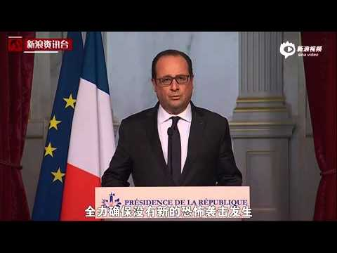French president Hollande's televised address