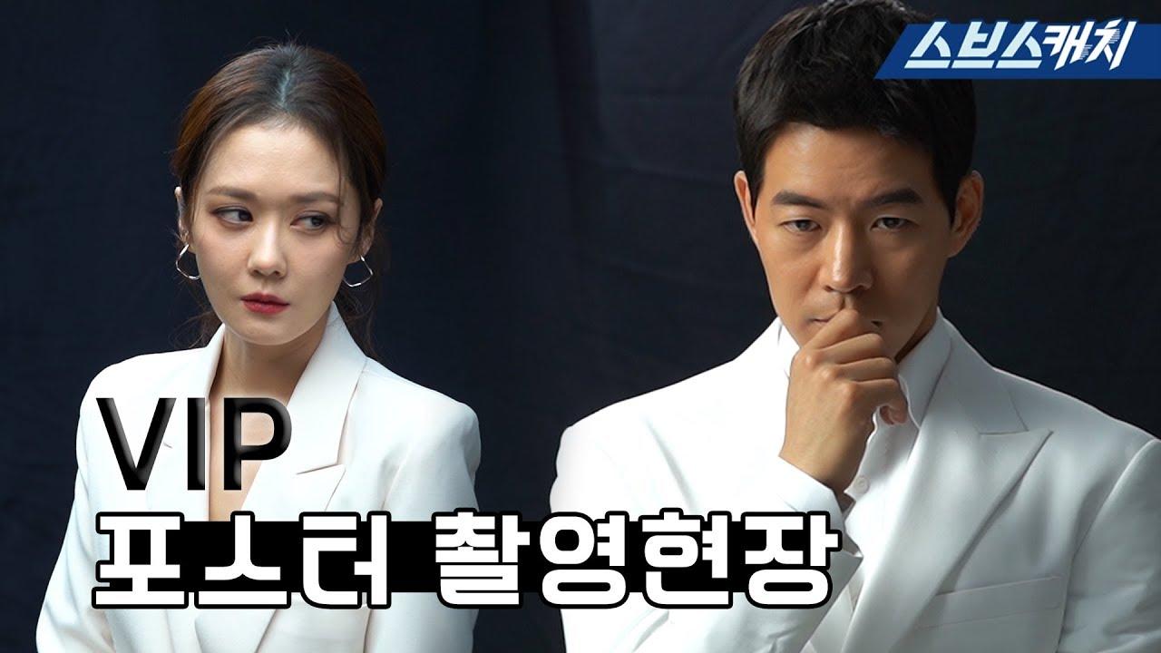 Watch Jang Nara And Lee Sang Yoon Introduce Vip